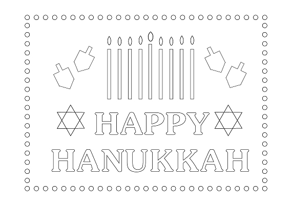 FREE Hanukkah Party Printables from Printabelle Catch My