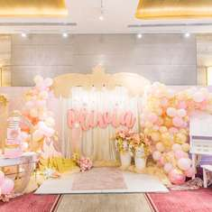 Oivia's Swan - Pink - Gold Birthday Party - Swan - Pink - Gold
